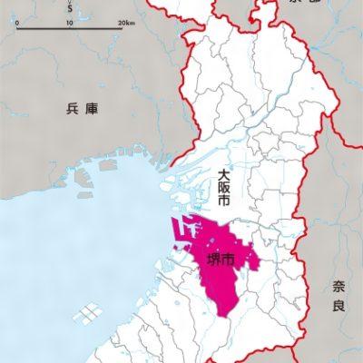 大阪府堺市の地図