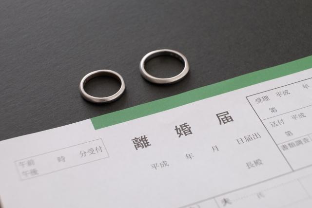 結婚指輪と離婚届