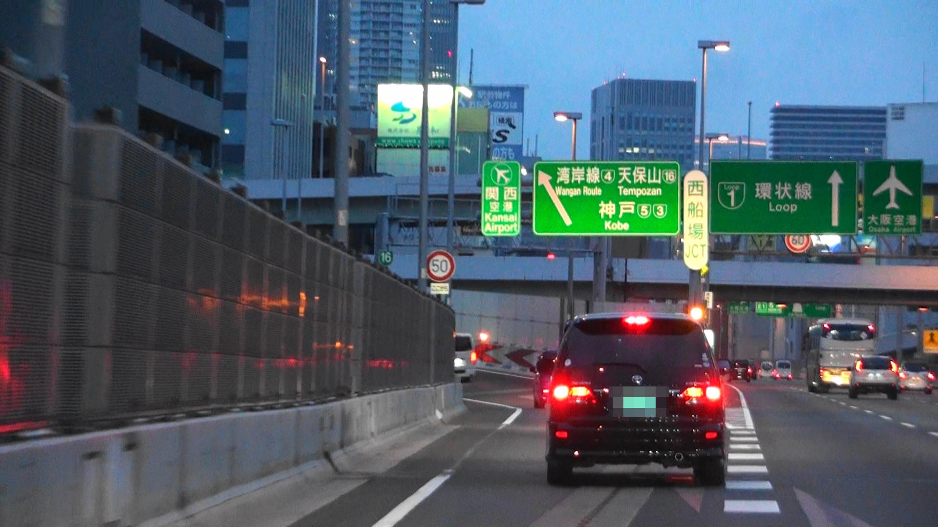 大阪の浮気調査でGPSを使用した調査での注意点