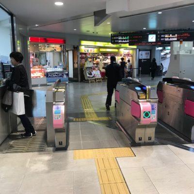南海高野線堺東駅の改札口