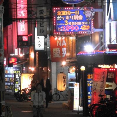 大阪の難波のホテル街を歩く男女