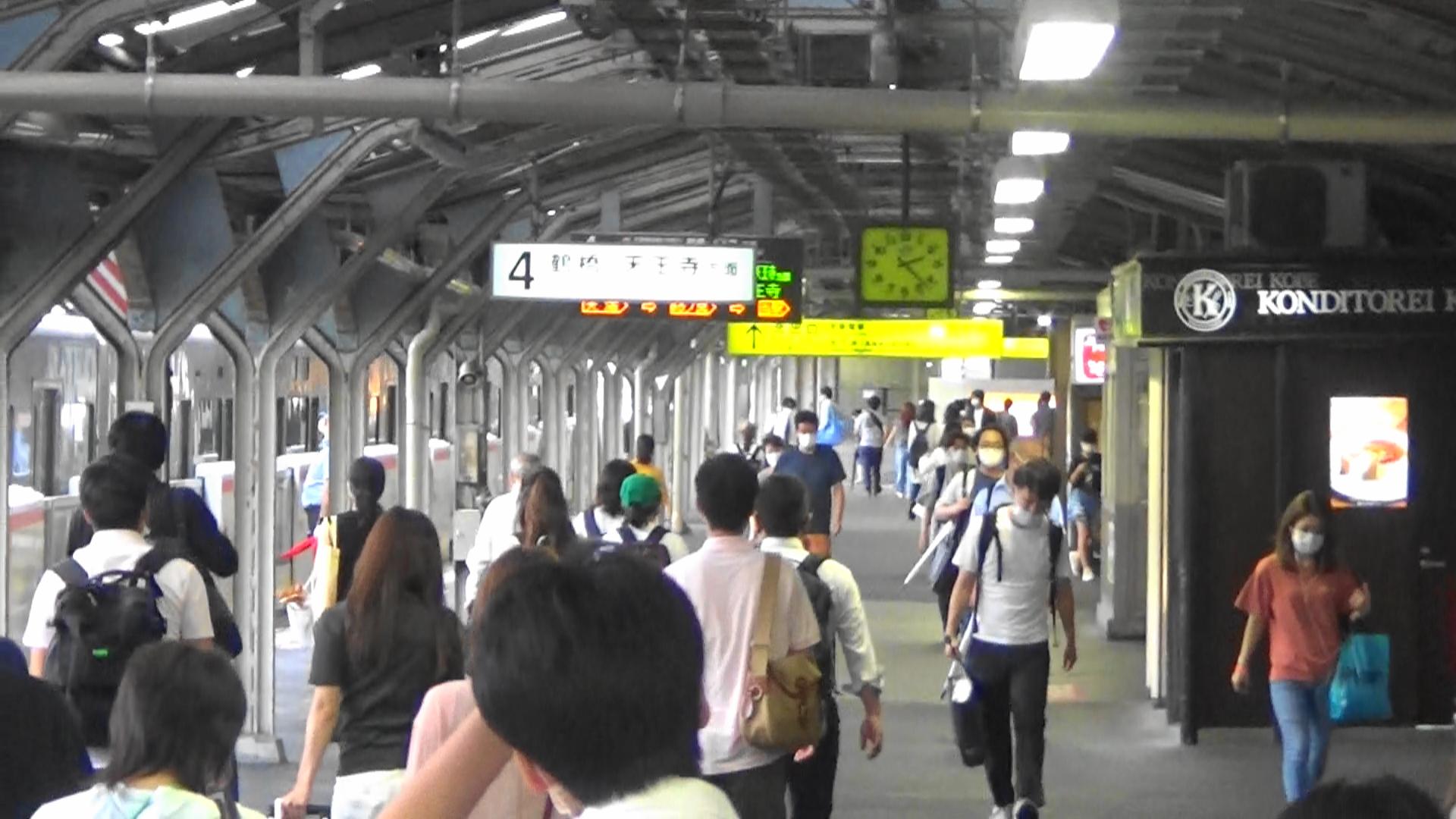 【浮気調査】【所在調査】のご依頼を頂いた大阪府堺市のお客様の声
