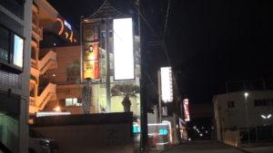 堺市内のラブホテル街
